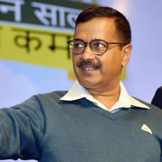 Delhi court clears Arvind Kejriwal and six others in a case of alleged rioting in 2012