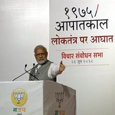 The big news: Modi blames Congress' 'lust for power' for Emergency, and nine other top stories