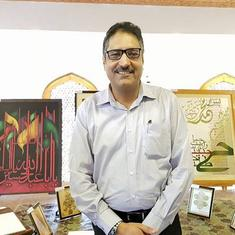 Shujaat Bukhari touched many lives in the media and beyond – and that's his great legacy