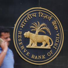 RBI to pay government Rs 50,000 crore as dividend for financial year ending June 2018