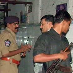 Hyderabad: Two convicted and two acquitted in 2007 twin blasts case