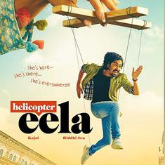 'Helicopter Eela' first look: Is that Kajol pulling the strings?