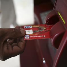 क्यों 31 दिसंबर से पहले आपको अपने डेबिट और क्रेडिट कार्ड बदलवा लेने चाहिए