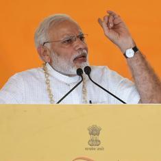 तकनीक के लाभ को ज्यादा लोगों तक पहुंचाने के लिए डिजिटल इंडिया शुरू किया गया था : नरेंद्र मोदी