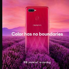 Oppo F9 launch expected soon after official Oppo Malaysia teases Oppo F9 in Sunrise Red on Twitter