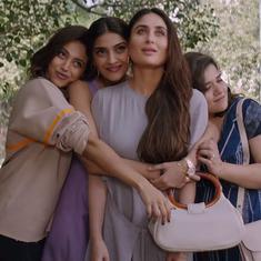 वीरे दी वेडिंग : दोस्ती का दम फुलाती एक ऐसी फिल्म जिसमें फन तो है, लेकिन बिना वजन के!