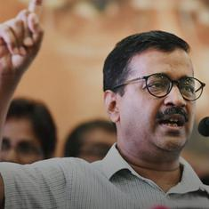 Your Morning Fix: Kejriwal wins power tussle with Delhi Lieutenant Governor