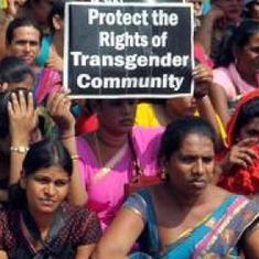 उत्तराखंड हाई कोर्ट का अहम फैसला, कहा - राज्य सरकार किन्नरों को आरक्षण दे