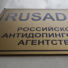 Five key points from Wada proposed four-year ban against Russia