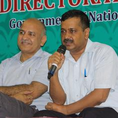 Delhi IAS officers association says bureaucrats are ready to hold talks with CM Arvind Kejriwal