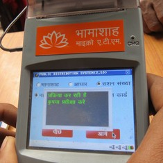 Six months after Rajasthan introduced it, only 45% beneficiaries used Aadhaar at ration shops