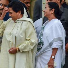 'Anyone who is not backed by RSS': Congress says it is open to Mayawati or Mamata as prime minister