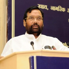 Bihar: Ram Vilas Paswan admitted to hospital after complaining of breathlessness