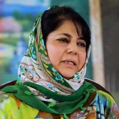 Mehbooba Mufti says PDP entered 'suicidal' alliance with BJP hoping to resolve Kashmir's problems