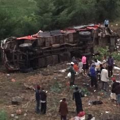 केन्या : बस दुर्घटना में 40 से अधिक लोगों की मौत
