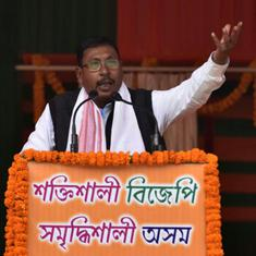 Assam: Gauhati HC quashes criminal proceedings in rape case against Union minister Rajen Gohain
