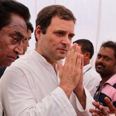 मध्य प्रदेश में कांग्रेस जीती तो दस दिन के भीतर किसानों का कर्ज माफ कर दिया जाएगा : राहुल गांधी