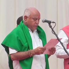 कर्नाटक में बीएस येद्दियुरप्पा के मुख्यमंत्री पद की शपथ लेने सहित आज के ऑडियो समाचार