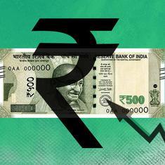 भारतीय रुपया पहली बार एक डॉलर की तुलना में 71 पर पहुंचा