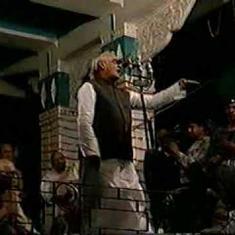 Watch: When Atal Bihari Vajpayee spoke of 'levelling the ground' in his speech to kar sevaks in 1992
