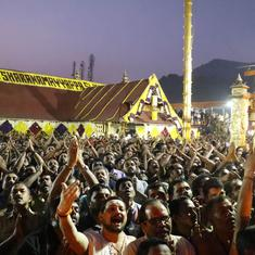 Sabarimala verdict: BJP to urge Kerala government to introduce ordinance to restore ban on women