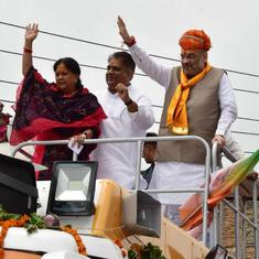 वसुंधरा राजे की 'राजस्थान गौरव यात्रा' शुरू