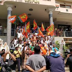 तीन कारण, जिन्होंने भाजपा को कर्नाटक की सबसे बड़ी पार्टी बना दिया