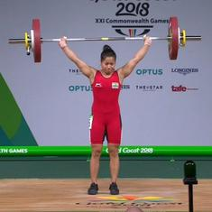 Life was meaningless: Sanjita Chanu considered quitting weightlifting before doping ban was lifted