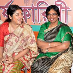 Jammu and Kashmir: BJP supports more than 33% quota for women in panchayats, says women's wing chief
