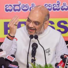 Congress making desperate attempts to win Karnataka polls in an undemocratic way, says Amit Shah