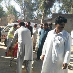 पाकिस्तान : आत्मघाती हमले में चार जवान सहित छह लोगों की मौत