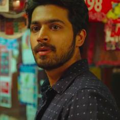 'Pyaar Prema Kaadhal' trailer: Love is complicated in this Yuvan Shankar Raja production