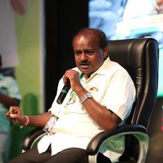 कर्नाटक में आज एचडी कुमारस्वामी के मुख्यमंत्री पद की शपथ लेने सहित आज के ऑडियो समाचार