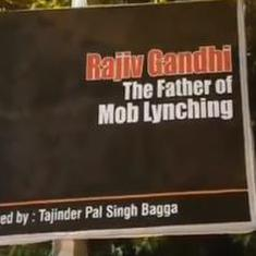 Delhi BJP spokesperson puts up poster calling Rajiv Gandhi the 'father of mob lynching'