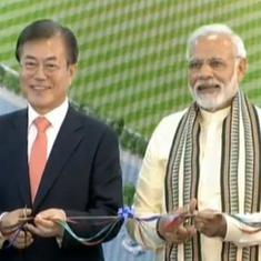 PM Narendra Modi, South Korean President Moon Jae-in launch Samsung factory in Noida