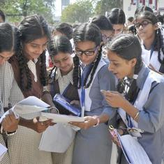 Jharkhand 12th Arts result date update: JAC 12th Arts results 2018 to be declared on June 27th