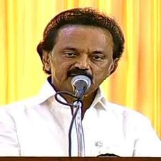 भाजपा सरकार ने देश के धर्मनिरपेक्ष ढांचे को नुकसान पहुंचाया है : एमके स्टालिन