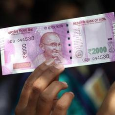 Rupee continues slide on Wednesday, closes at all-time low of 71.75 against US dollar