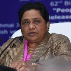 NCW issues notice to BJP leader Sadhana Singh for derogatory remarks about Mayawati