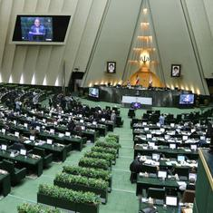ईरान : टेरर फंडिंग पर लगाम लगाने के लिए सरकार ने विधेयक पास किया