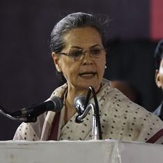 'मोदी जी प्रधानमंत्री हैं, शहंशाह नहीं'