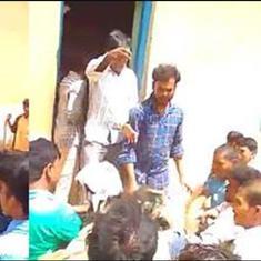 महाराष्ट्र : पांच लोगों की पीट-पीटकर हत्या