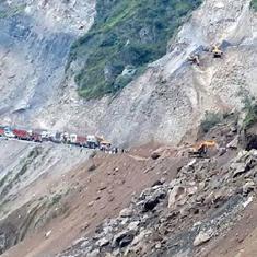भारी बारिश और भूस्खलन से जम्मू-श्रीनगर हाइवे बंद