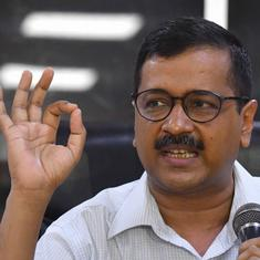 Election Commission asks AAP to explain alleged discrepancies in donation reports