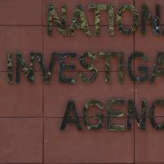 Delhi: NIA busts terror-funding module of Hafiz Saeed's outfit, arrests three