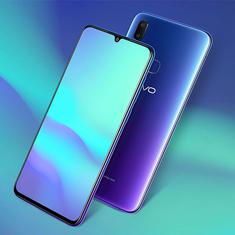 Vivo V11 with Halo notch, rear fingerprint scanner launched in India; priced at Rs. 22,990