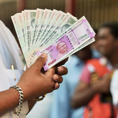 Rupee rises sharply on August export data, markets surge before release of inflation numbers