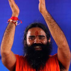 बाबा रामदेव ने पतंजलि का सिम कार्ड लॉन्च किया