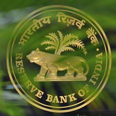 RBI hikes repo rates by 25 basis points for second time in a row