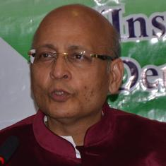 कांग्रेस ने स्किल इंडिया योजना में भ्रष्टाचार का आरोप लगाया, जांच की मांग की